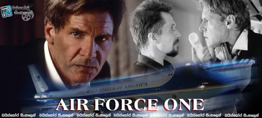 Air Force  Movie Watch Online