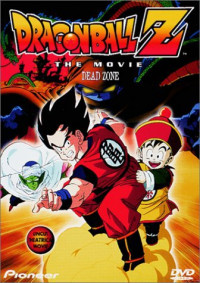 Dragon Ball Z: The Dead Zone