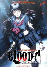 Blood-C: The Last Dark