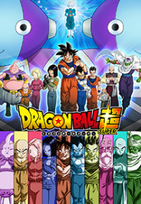 Dragon Ball Super Season 1