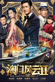 The Man from Macau II