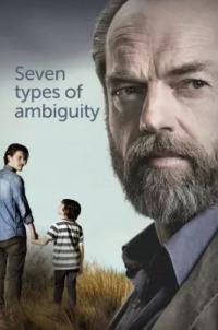 Seven Types of Ambiguity Season 1