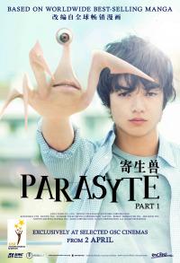 Parasyte Part 1