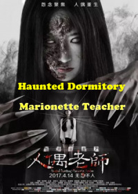 Haunted Dormitory - Marionette Teacher