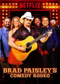 Brad Paisley&#39s Comedy Rodeo