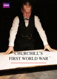 Churchill&#39s First World War