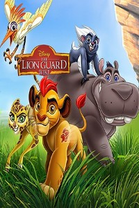 The Lion Guard Season 2