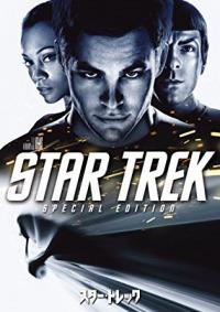 Star Trek: The Gag Reel