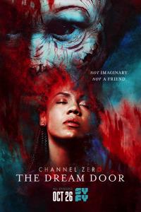 Channel Zero Season 4