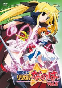 Magical Girl Lyrical NANOHA Season 1