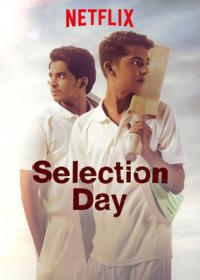 Selection Day Season 1
